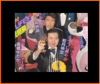 和月伸宏の嫁との馴れ初めと経歴 るろうに剣心のパクリ疑惑とは