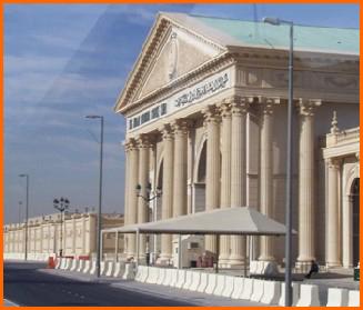 ヤママ宮殿(サウジアラビア)の場所と画像は?ホテルの値段は?
