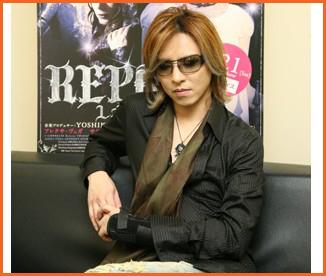 YOSHIKI使用サングラスのブランドはレイバンやグッチなの?価格やメーカーを調査
