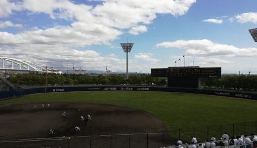 高校野球・春季近畿大会2018の組み合わせと日程は?注目選手と優勝候補を予想!