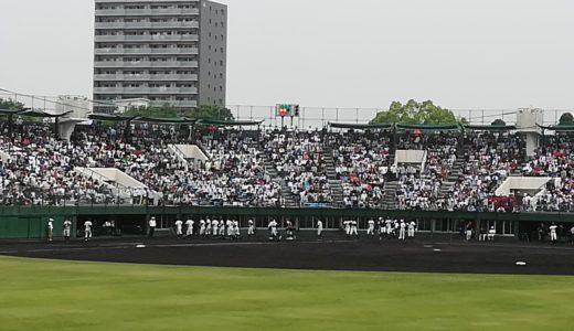 夏の甲子園2018・兵庫県予選の組み合わせ日程と結果速報!注目選手と優勝候補を予想