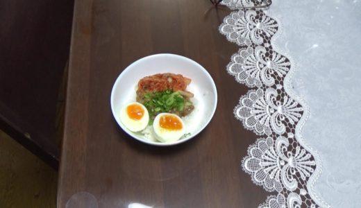 納豆キムチ卵かけご飯のよくない栄養の効果とは?夏バテと欠点克服レシピを作ってみた!