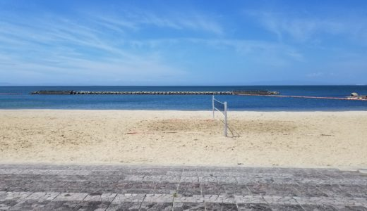 Where is the most beautiful Japanese beach in Osaka prefecture ? What features are there?