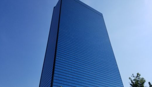 大阪ビジネスパーク・クリスタルタワーへのアクセス・最寄り駅と駐車場をわかりやすく解説
