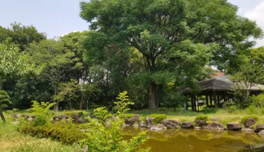 Fujitatei ato park is the secret spot in character in Osaka city. I feel zen .