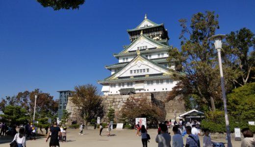 大阪城ホールへ最寄り駅からのアクセスを画像で説明!混雑具合は?