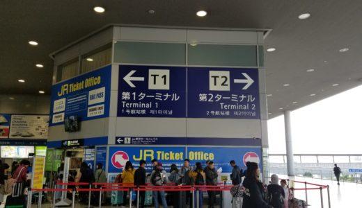 関西国際空港第二ターミナルでおすすめの食事11選!おもしろいお土産も調査