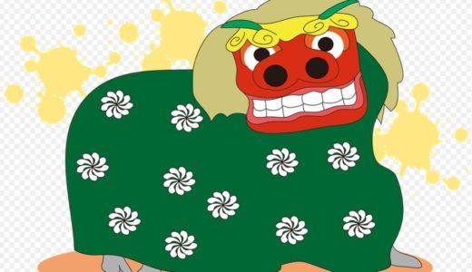箱根駅伝2019の出場校一覧と優勝候補の順位予想!注目選手分析
