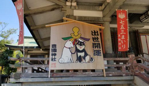 孤独のグルメ2018大晦日スペシャル・SPドラマの見逃し配信を見る!おすすめ視聴方法は?