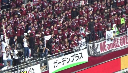 Jリーグ・ヴィッセル神戸応援歌「神戸賛歌」が泣ける!歌詞を見てノエビアスタジアムで歌おう