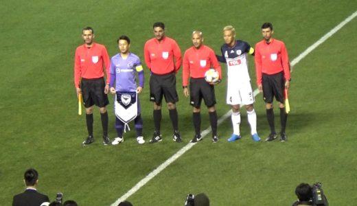 中国サッカー・スーパーリーグは2020年から衰退へ?選手の年俸制限と外国人枠が変だ!