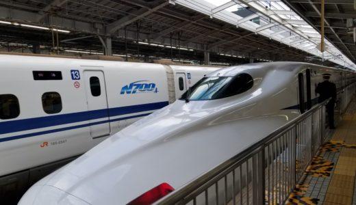 新大阪駅で新幹線ホームからスーパーはくとやJR在来線への乗り換えをわかりやすく画像で解説